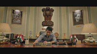 bharat ane nenu online full movie hd