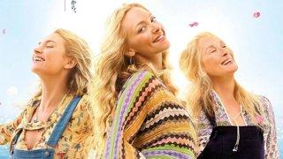 mamma mia 2 full movie online download