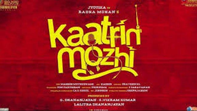 lakshmi 2018 tamil movie torrent download