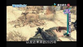 新電玩快打【馬拉松計畫之S2 TPA特輯】納豆小嫻代班篇 #2 (20121201)