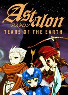 View stats for Astalon: Tears Of The Earth