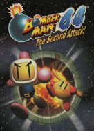 View stats for Bomberman 64: The Second Attack