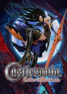 View stats for Castlevania: Order of Ecclesia