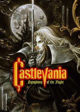 Castlevania: Symphony of the Night Game Cover