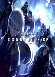 Counter: Side