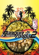 View stats for Danganronpa 2: Goodbye Despair