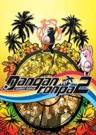 View stats for Danganronpa 2: Goodbye Despair