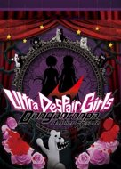 View stats for Danganronpa Another Episode: Ultra Despair Girls