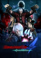View stats for Devil May Cry 4: Special Edition
