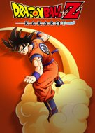 Dragon Ball Z: Kakarot box art