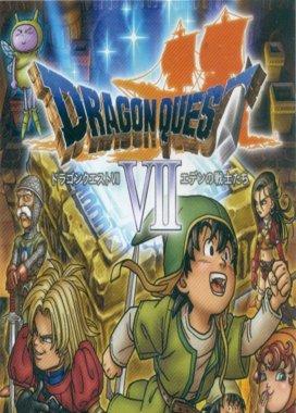 Dragon Quest VII: Eden no Senshitachi
