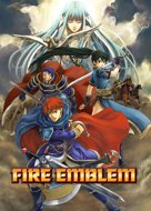View stats for Fire Emblem: The Blazing Blade