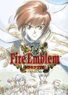 View stats for Fire Emblem: Thracia 776