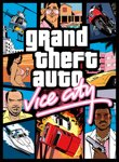 Twitch Streamers Unite - Grand Theft Auto: Vice City Box Art