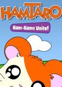 Hamtaro: Ham-Hams Unite!