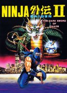 View stats for Ninja Gaiden II: The Dark Sword of Chaos