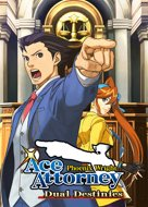 View stats for Phoenix Wright: Ace Attorney - Dual Destinies