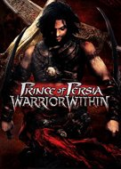 View stats for Prince of Persia: Warrior Within