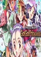 View stats for Princess Maker: Go! Go! Princess