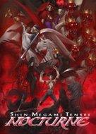 View stats for Shin Megami Tensei: Nocturne