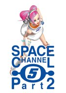 View stats for Space Channel 5: Part 2