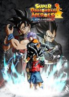View stats for Super Dragon Ball Heroes: World Mission