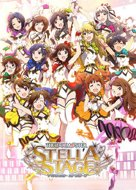 View stats for The Idolm@ster: Stella Stage