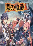 View stats for The Legend of Heroes: Trails of Cold Steel III