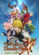 Скачать бесплатно The Seven Deadly Sins: Hikari to Yami no Grand Cross