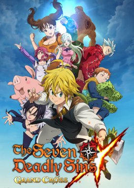 The Seven Deadly Sins: Hikari to Yami no Grand Cross Game Cover