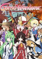 View stats for Touhou: Genso Wanderer