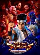View stats for Virtua Fighter 5: Ultimate Showdown