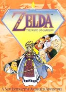 View stats for Zelda: The Wand of Gamelon