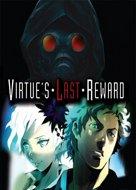 View stats for Zero Escape: Virtue's Last Reward