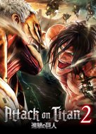 View stats for Attack on Titan 2