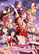 View stats for BanG Dream! Girls Band Party!