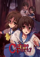 View stats for Corpse Party