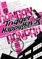 View stats for Danganronpa: Trigger Happy Havoc