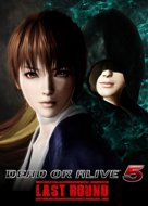 View stats for Dead or Alive 5 Last Round