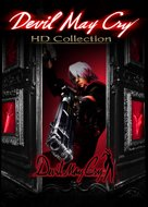 View stats for Devil May Cry 1 - HD