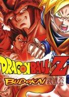 View stats for Dragon Ball Z: Budokai