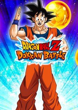 DragonBall Z: Dokkan Battle