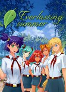 View stats for Everlasting Summer