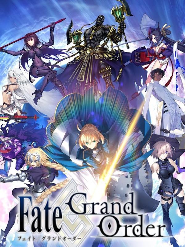 Game: Fate/Grand Order