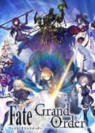 View stats for Fate/Grand Order