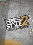 Twitch Streamers Unite - Freestyle Street Basketball 2 Box Art