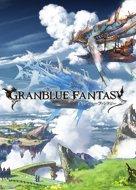 Скачать бесплатно Granblue Fantasy