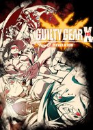 View stats for Guilty Gear Xrd -Revelator-