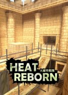 View stats for HEAT REBORN