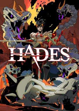 Search Hades Streams